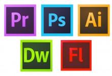 Logiciels de la suite Adobe